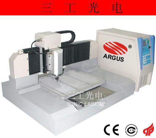 供应切铝机铝材激光切割机+管材切割机价格批发