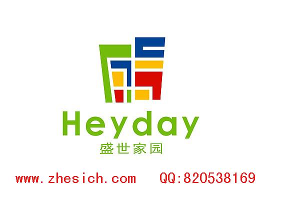 广东哲仕品牌形象设计有限公司生产供应商标设计,广州