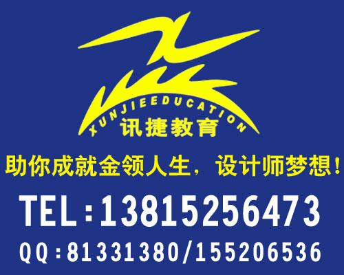 供应组装电脑培训安装WIN7系统培训 刻录光盘培训 苏州电脑组装批发