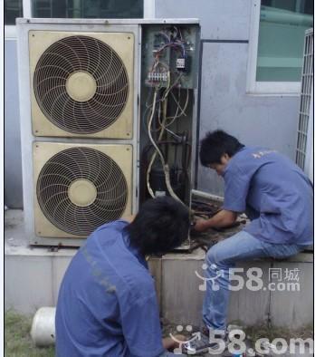 苏州嘉诚专业家电维修