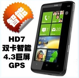 HTC双卡双待智能手机图片