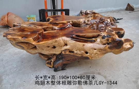 木材茶桌厂家_木材茶桌供应商