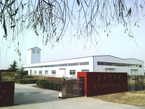 山东泰安鼎诺土工材料集团有限公司