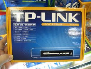 TP-LINK路由