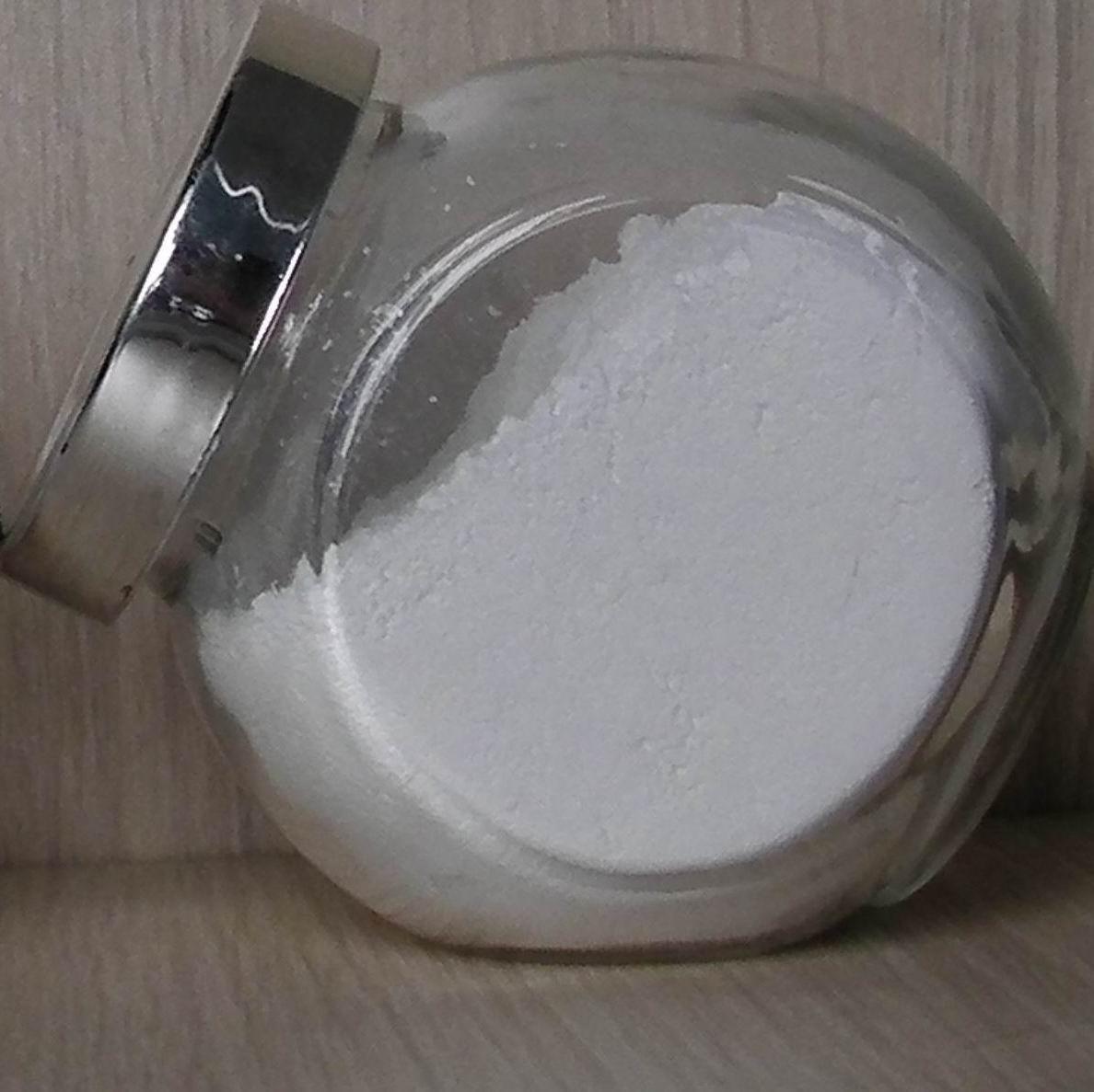 供应杭州万景纺织专用纳米二氧化钛图片