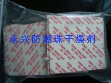 广州吸潮纸