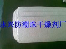 永兴集装箱吸潮纸