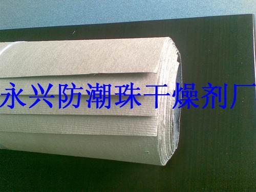 东莞货柜吸潮纸