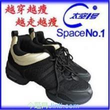 供应太空一号高瘦增高鞋生产厂家太空1号高瘦鞋效果/太空1号高瘦鞋