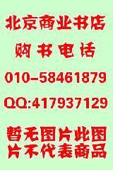 关于幼儿园教改文杭州,幼儿园教改文小学的毕业论文提纲范文