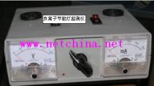 供应负离子节能灯监测仪M313669