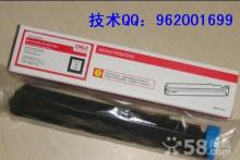 OKI410粉盒硒鼓OKIB410兼容粉盒 兼容硒鼓