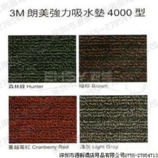 3M4000地垫图片