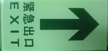 供应反光标牌专用白色反光粉超亮反光粉