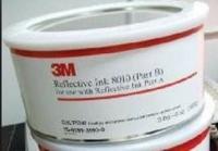 供应美国3M反光粉日本3M反光粉进口反光粉