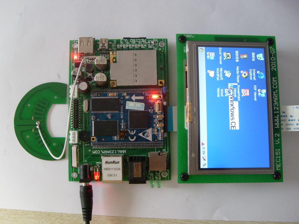 供应mec150-3g-arm开发板