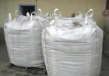 供应长治吨袋、晋城吨袋、朔州吨袋长治吨袋晋城吨袋朔州吨袋