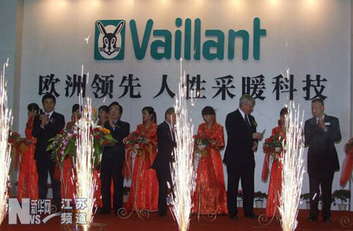 Vaillant图片/Vaillant样板图