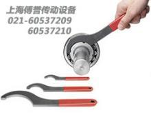 供应SKF钩形扳手HN系列SKF进口工具