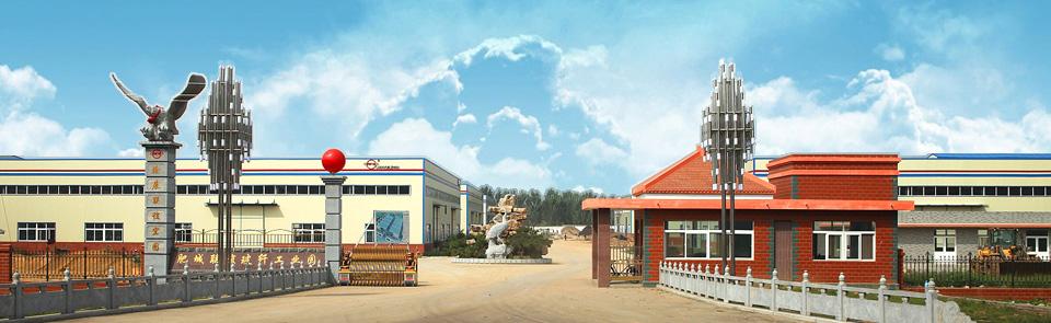 山东肥城联谊玻纤工业园