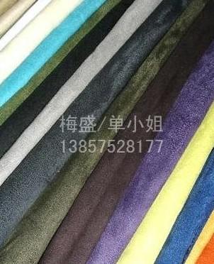 供应江苏麂皮绒面料