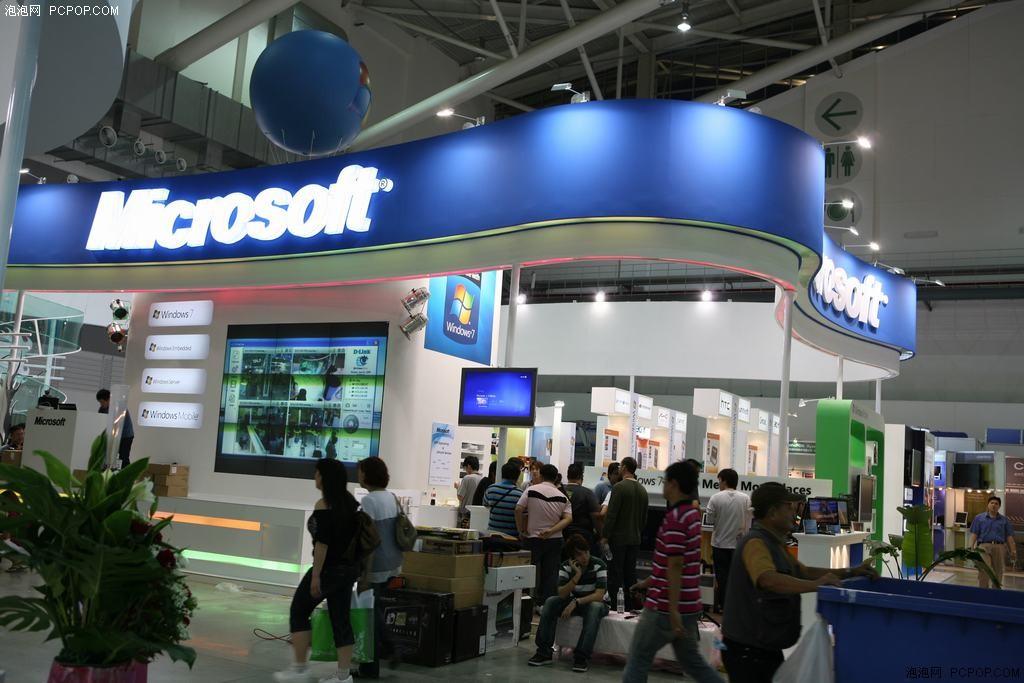 服装鞋业展览展示设计; 广州赛天展览公司:供应香港电子展会