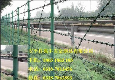 别墅护栏网图片/别墅护栏网样板图 (2)