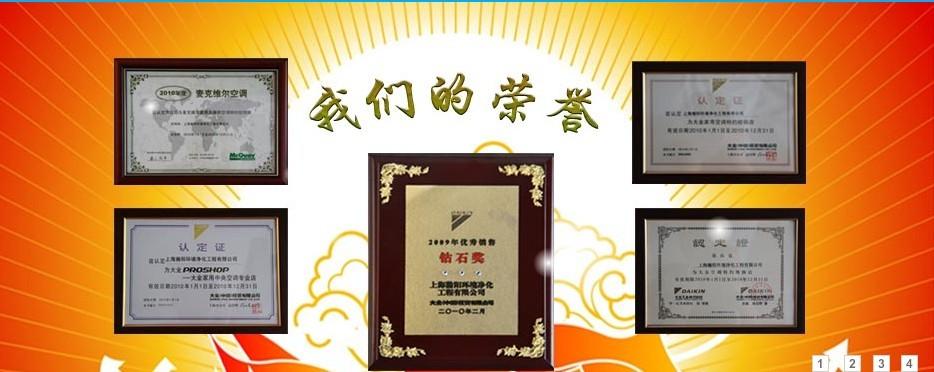 上海品牌家电特约维修服务中心