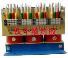 电子元器件价格表