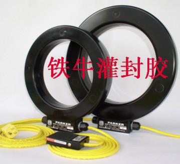 广州线圈用聚氨酯灌封胶,灌封胶生产厂家,灌封胶报价