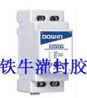 深圳电机转子用聚氨酯灌封胶,灌胶工艺,灌胶市场家