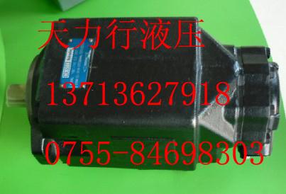 供应丹尼逊T6双联叶片泵/高压叶片泵