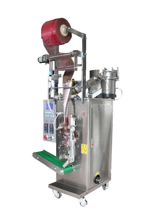 供应不规则物料自动包装机,包装机器,包装机13480206889