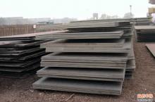 供应15Mn钢材