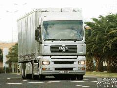 北京至到安徽六安物流货运专线010-59421525 包装仓储图片