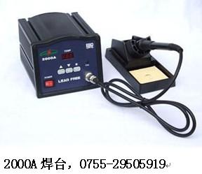 2000A无铅焊台-高频焊台报价图片