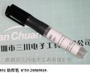 951助焊笔-951无铅助焊笔图片