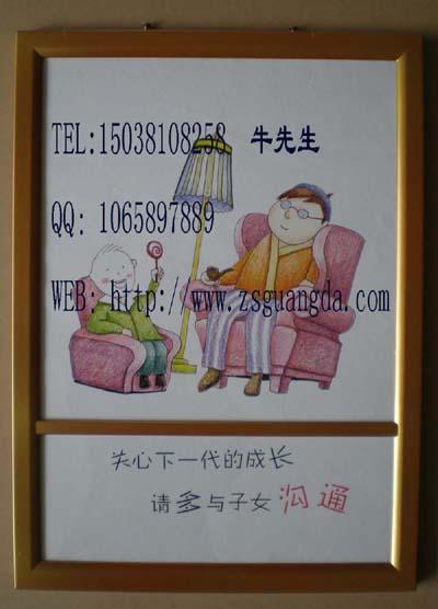楼宇电梯广告框架海报框展示框图片