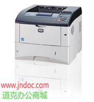 京瓷黑白激光打印机专卖 京瓷复印机打印机总代理