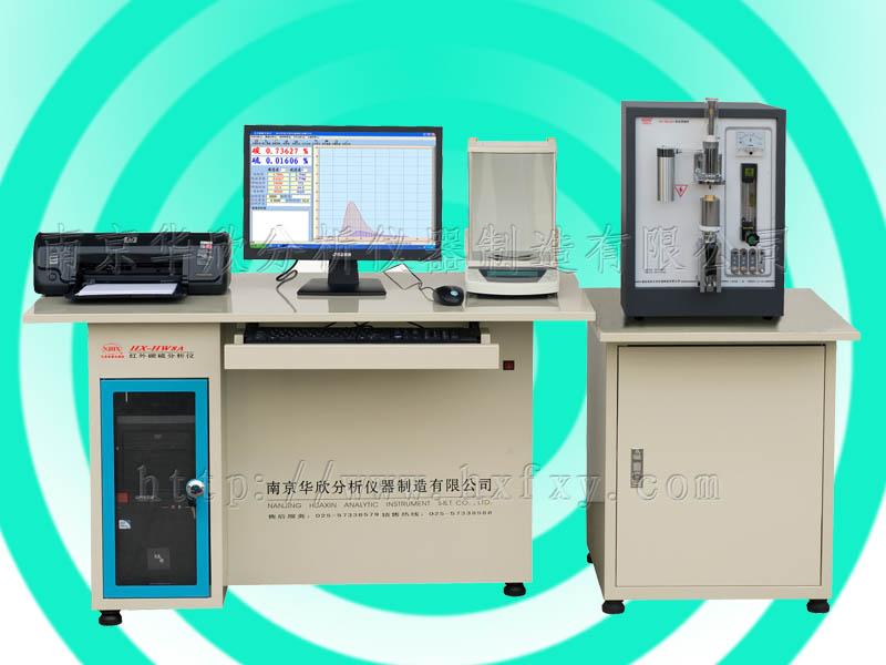 供应电弧红外碳硫分析仪器