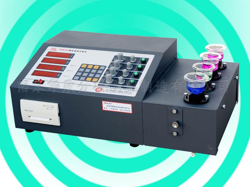 供应有色金属分析仪