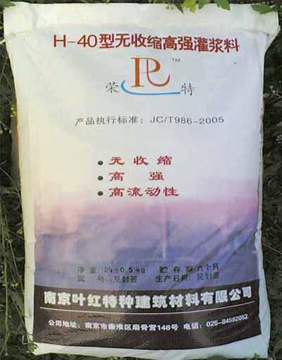 供应南京灌浆料厂家泰州灌浆料厂家