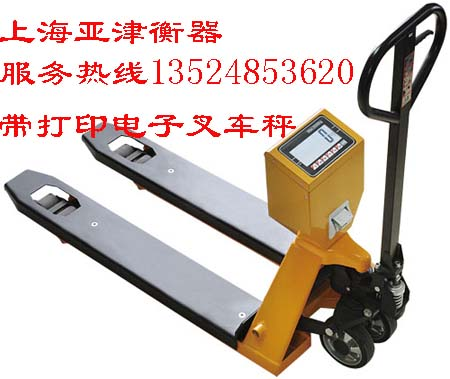 供应托板车秤-上海1吨托盘车电子磅图片