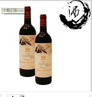 法国木桐红酒价格图片