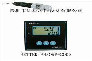 供应PHORP-2002控制仪PH表AB剂加药计量泵絮凝剂投加泵批发