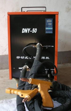 供应移动式手持点焊机图片