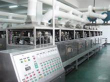 供应微波化工产品干燥设备
