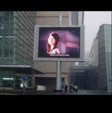 P16led显示大屏幕