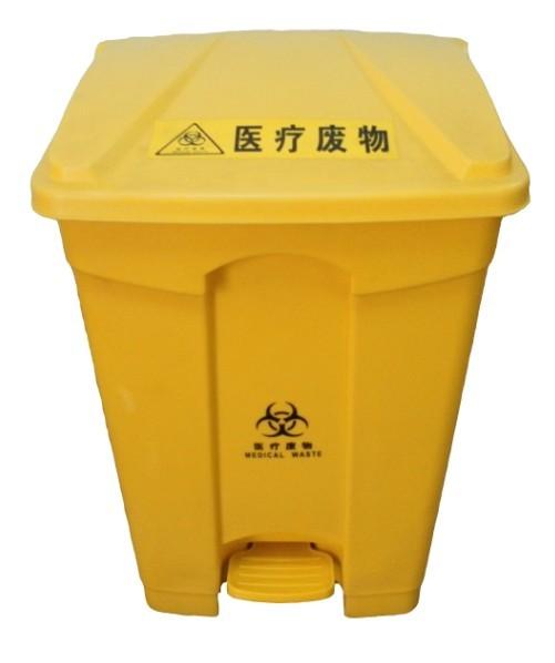 供应80L医用脚踏垃圾桶
