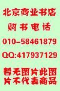奥运后的中国股市5盘VCD图片